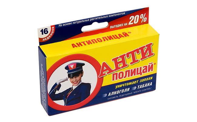 Антиполицай - наиболее популярное и распространенное средство для борьбы с запахом перегара