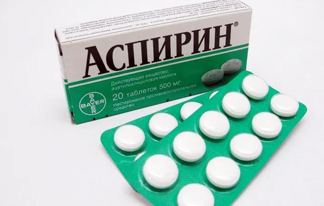 Аспирин - снимет головную боль вызванную похмельем