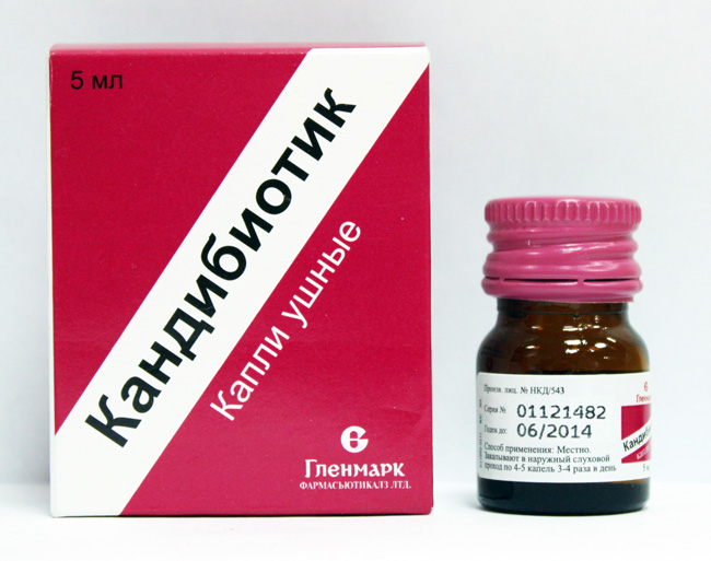 Ушные капли Кандибиотик - препарат оказывает антиаллергическое, противогрибковое, противовоспалительное и анестетическое воздействие