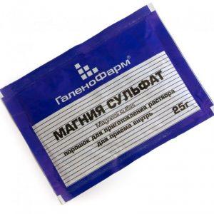 Магния сульфат, она же магнезия - это чистое вещество и продается она в таком же виде, т.е. очищенная вода и магния сульфат - это два единственных компонента в растворе для инъекций и капельниц
