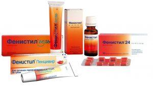 Хоть само лекарство и является противоаллергическим, но в нем содержаться вспомогательные вещества, которые для некоторых могут стать причиной аллергии, поэтому следует после первого применения тщательно следить за ребенком