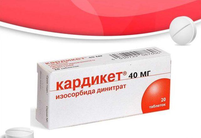 Кардикет - антиангинальный препарат, органический нитрат. Периферический вазодилататор с преимущественным влиянием на венозные сосуды