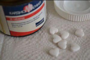 Количество таблеток в день можно узнать у лечащего врача, а в качестве плюса стоит отметить, что таблетки можно разжевывать, что будет очень актуально при использовании таблетки 150 мг, которая выглядит действительно большой