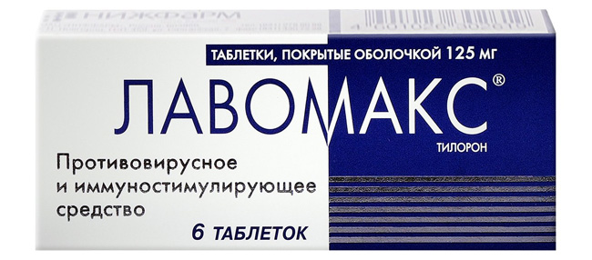 препарат лавомакс инструкция по применению