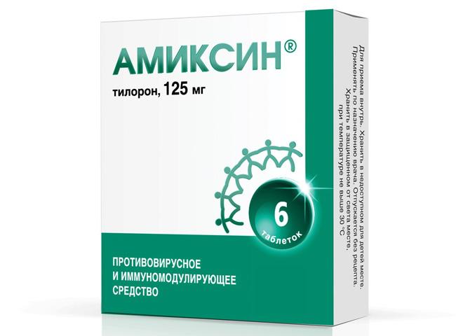 Как и Лавомакс, Амиксин содержит в своем составе тилорон, в отличие от Лавомакса Амиксин разрешен к приему детям от 7 лет