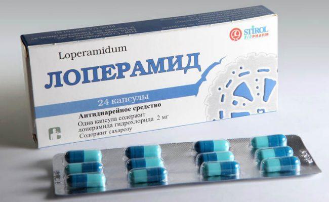 Это лекарство поможет устранить различные виды диареи, ее острую и хроническую форму. Его потребление приводит к снижению тонуса, а также моторики гладкой мускулатуры кишечника