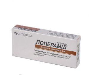 Лоперамид используют для лечения диареи очень часто и во все мире