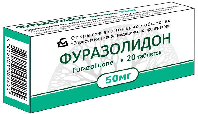 Препарат Фуразолидон – это эффективный антибиотик, который препятствует размножению лямблий, оказывает положительный эффект в комплексе с использованием энтеросорбентов