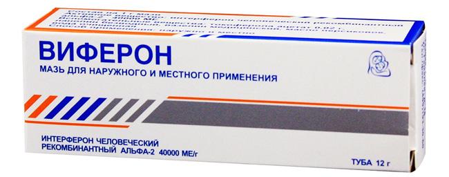 Мазь Виферон - применяется для лечения герпетических инфекций кожи и слизистых оболочек различной локализации