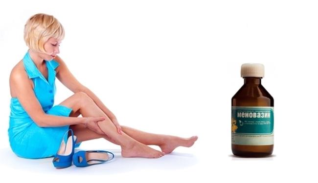 Меновазин применяют при мышечных болях, вывихах, растяжениях, болях в спине, перед применением препарата, необходимо проконсультироваться у врача