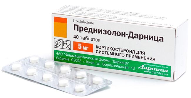 Преднизолон оказывает противоотечное, противовоспалительное и антигистаминное действие