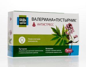 В аптеках можно отыскать комбинированный препарат, в котором есть и экстракт валерианы и пустырника, но перед приемом любых лекарственных препаратов всегда следует проконсультироваться с доктором
