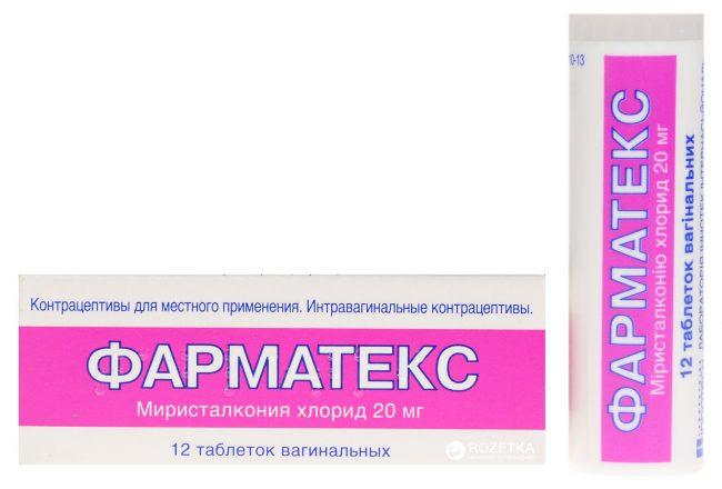 Препарат Фарматекс используется только у женщин репродуктивного возраста