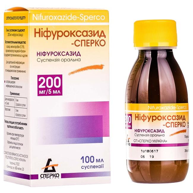 Суспензия Нифуроксазид, назначается малышам, дозировку и схему приема определяет врач-терапевт
