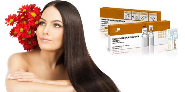 Никотиновая кислота благотворно влияет на волосы, ускоряет их рост, придает им блеск и здоровый вид