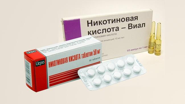 Никотиновую кислоту выпускают в форме таблеток и раствора в ампулах