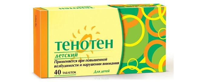 Тенотен – гомеопатический препарат, влияющий на нервную систему. Имеет седативное, анксиолитическое и антистрессовое действие, не вызывая при этом гипногенного и миорелаксантного эффекта. Улучшает переносимость психологических нагрузок