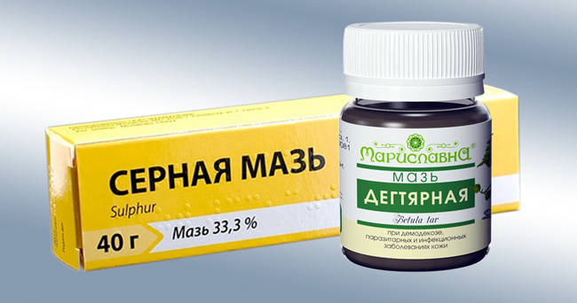 Серная мазь и дегтярная мазь - безопасные средства при лечении огрубевшего во время беременности