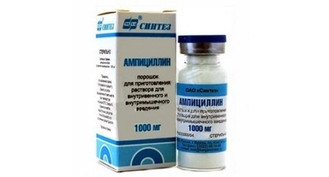 Пеницилины, вводятся внутримышечно и препятствуют развитию патогенных организмов