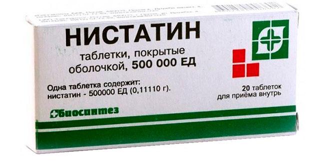 Препарат Нистатин используется для лечения и устранения сухого кашля и першения в горле, которые могли быть вызваны дрожжеподобными грибками рода Кандида