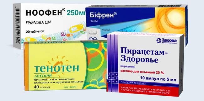В аптеках широко представлены синонимы и аналоги препарата Фенибут