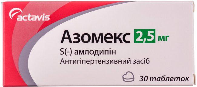 Азомекс назначают в комплексной терапии гипертонии, ишемии, вазопластической стенокардии, стенокардии Принцметала