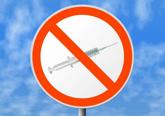 Пациентам из группы риска нужно принимать решение о проведении вакцинации только после консультации с врачом