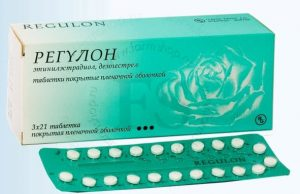 Щадящий организм гормональный противозачаточный препарат.