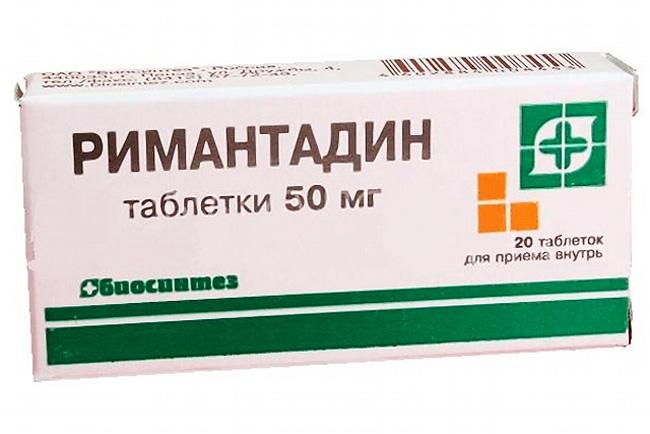 ремантадин инструкция по применению таблетки для детей