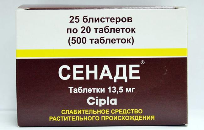 Сенаде - слабительное средство, не оказывает раздражающего действия на кишечник, назначают при запорах разной этиологии как слабительное средство