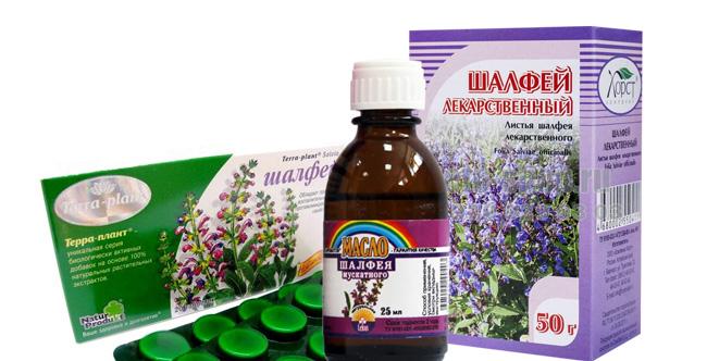 В аптеках можно приобрести таблетки для рассасывания на основе шалфея, также продаются масло шалфея и измельченную траву в картонной коробке