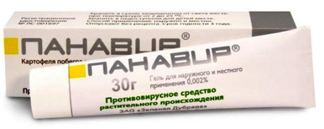 Панавир – противовирусный препарат российского производства. Используется для лечения инфекции ВПЧ, гриппа и ОРВИ, герпеса и других вирусных заболеваний