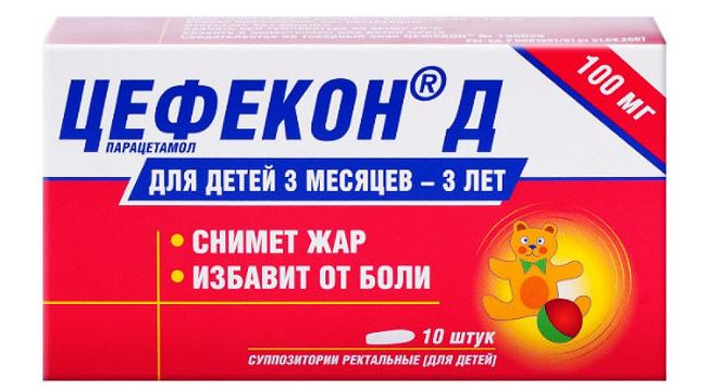 Свечи Цефекон Д - жаропонижающее средство при острых респираторных заболеваниях, гриппе, детских инфекциях, поствакцинальных реакциях и других состояниях, сопровождающихся повышением температуры тела