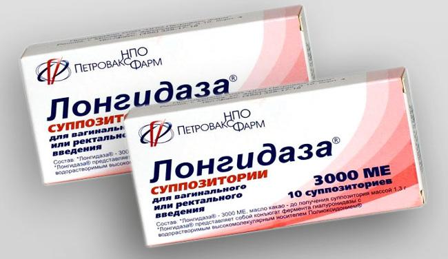 Препарат Лонгидаза обладает выраженным иммуномодулирующим, противоотечным, противовоспалительным, антиоксидантным и хелатирующим действием