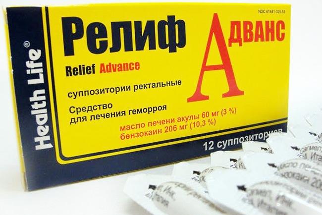 Свечи Релиф – популярный препарат при лечении геморроя и травм нижнего отдела прямой кишки, в отличие от свечей Натальсид, Релиф имеет больше противопоказаний