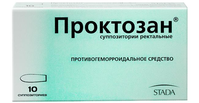 Проктозан – комбинированное средство для лечения геморроя, противопоказан при беременности и в период лактации