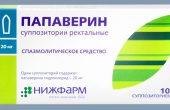 Папаверин — инструкция по применению свечей и таблеток