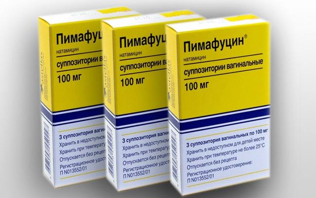 Пимафцуцин - противогрибковый полиеновый антибиотик группы макролидов, обладает широким спектром противогрибкового действия