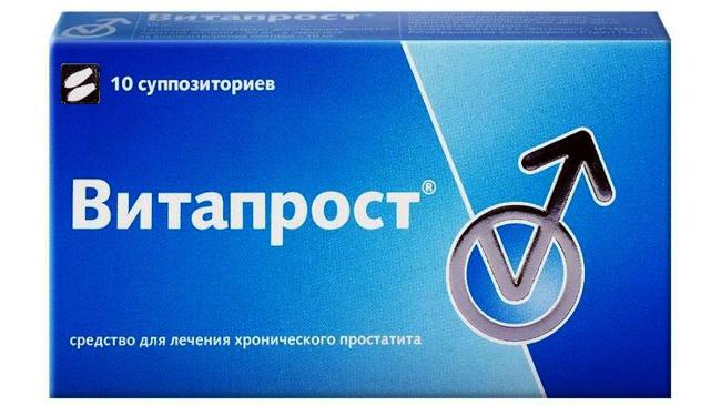 Свечи Витапрост – это противовоспалительное, антибактериальное, антиагрегационное медицинское средство, направленное на стабилизацию нормальной работы предстательной железы