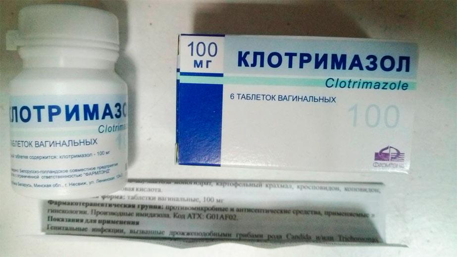 Противогрибковые препараты внутрь для лечения грибка