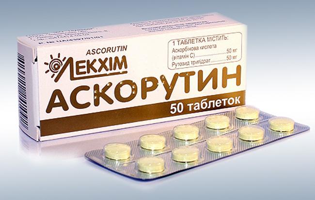 Препарат выпускают в форме желто-зеленых таблеток для приема внутрь