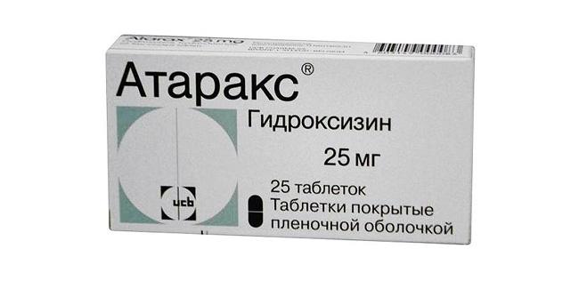 Атаракс – гистаминоблокатор, оказывает седативное, противорвотное и анксиолитическое действие. Применяется для лечения нервных заболеваний