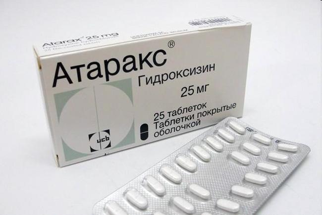 Препарат Атаракс выпускают в форме таблеток