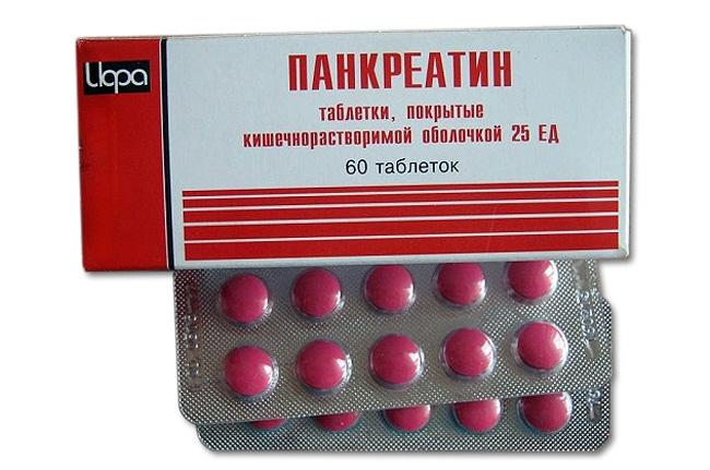 Панкреатин производится в виде круглых двояковыпуклых таблеток розового цвета. Таблетки имеют защитную пленку, которая растворяется после попадания в кишечник