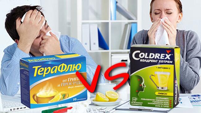 Многие задаются вопросом: что лучше Терафлю или Колдрекс. В отличие от Терафлю, Колдрекс, в силу своего состава, может вызвать побочные эффекты