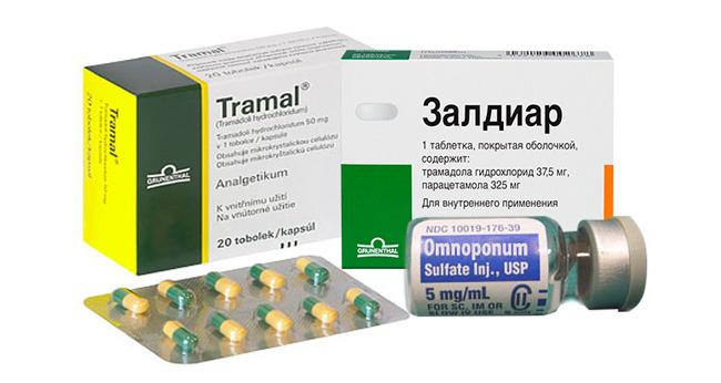 Аналоги Трамадола ничем не отличаются по терапевтическому эффекту и относятся к той же анальгетиков на основе опия
