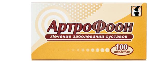 Артрофоон – препарат в форме таблеток для рассасывания, обладает иммуномодулирующим и противовоспалительным действием, предназначен для лечения заболеваний суставов