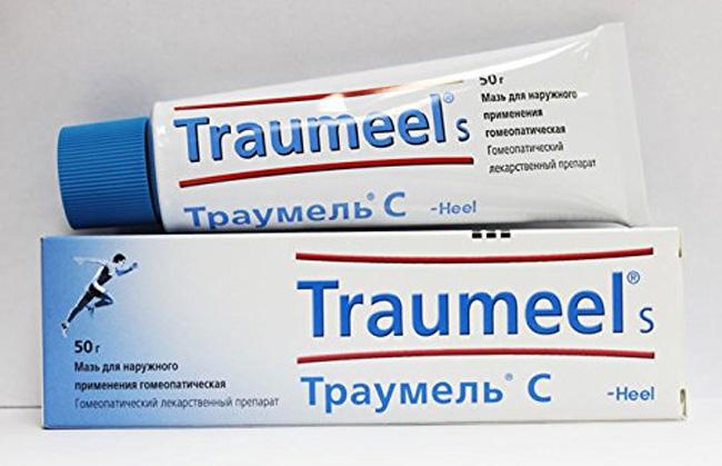 Траумель C - комплексный гомеопатический препарат, оказывает противовоспалительное, анальгезирующее, противоэкссудативное, иммунокорригирующее, репаративное действие