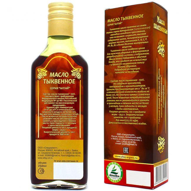 Тыквенное масло можно использовать с первых дней жизни малыша