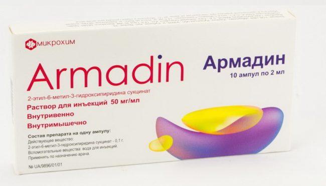 Препарат Армадин улучшает мозговой метаболизм и кровоснабжение головного мозга, улучшает микроциркуляцию и реологические свойства крови, уменьшает агрегацию тромбоцитов